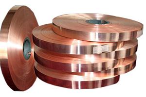 Factory For Alumminum Tube - Purple copper foil – Wanlutong