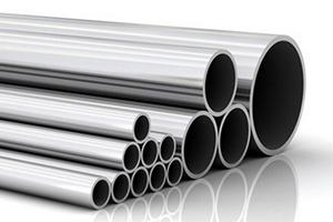 Discount wholesale Refrigeration Tool - Aluminum alloy tube  – Wanlutong