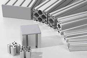2018 New Style Brass Tube - Aluminum profiles – Wanlutong