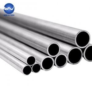 5454 aluminum tube