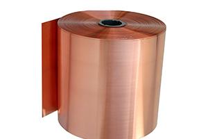 Best Price on Coated Aluminum Slats - Pure copper foil – Wanlutong