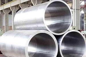 Reasonable price Led Smd Pcb Board - Precision aluminum tube – Wanlutong