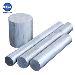 7075 Aluminum rod Featured Image