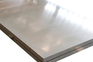 OEM Factory for Welding T Shaped Aluminum Tubes - Aluminum plate – Wanlutong