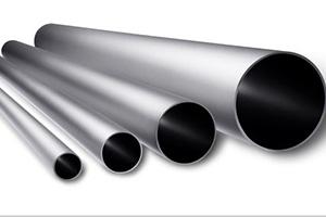 Wholesale OEM/ODM Astm B280 Straight Copper Tube - Aluminum tube – Wanlutong