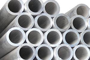 2018 China New Design Metal Railing - Disc aluminum tube – Wanlutong
