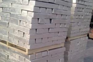 Big discounting Aluminium Moment Tube - Magnesium ingot – Wanlutong