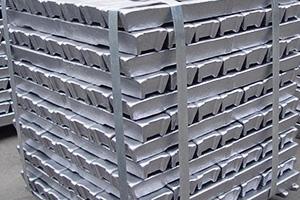China wholesale Custom Etched Brass Souvenir Plate - Pure aluminum ingots – Wanlutong