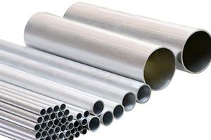 Manufacturing Companies for Large Diameter Aluminium Tube - Aluminum alloy tube  – Wanlutong