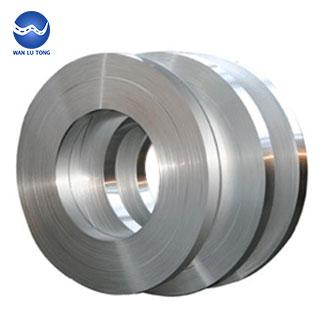 Alloy aluminium strip Featured Image