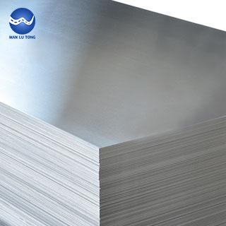 Aluminum alloy plate Featured Image