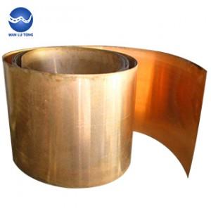 Aluminum bronze coil