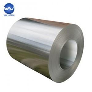 Alumiiniumrull
