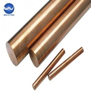Beryllium bronze bar