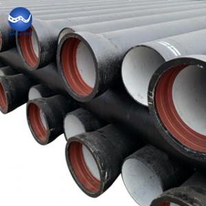 Centrifugal ductile pipe