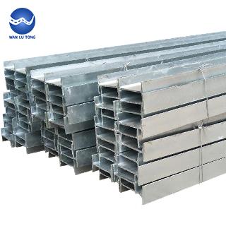 Galvanized H-beam steel Featured Image