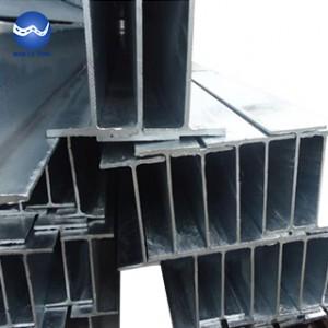 Galvanized H-beam steel