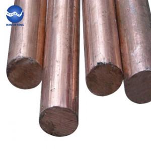 High beryllium copper