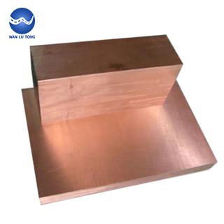 High beryllium copper Featured Image