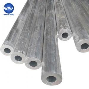 Hollow aluminum rod