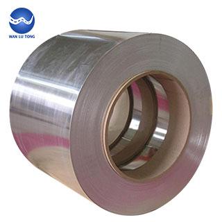 Insulation aluminum coil Featured Image