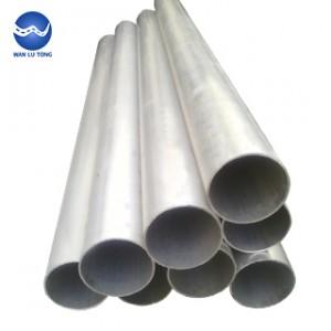 Magnesium tube