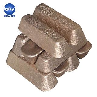 Phosphorus copper ingot Featured Image