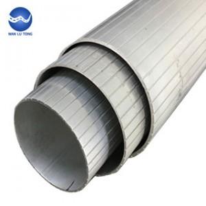 Patterned aluminum tube
