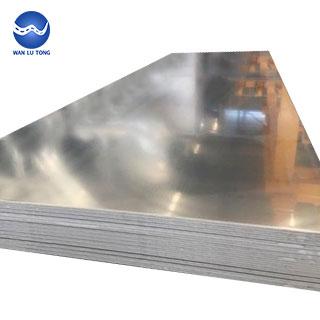 Rust-proof aluminum alloy plate Featured Image