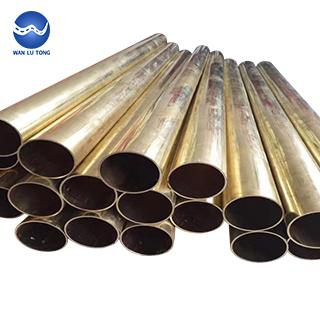 Seamless aluminum bronze tube Featured Image