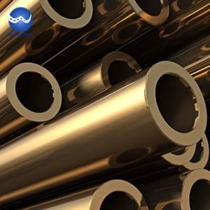 Seamless phosphor bronze tube