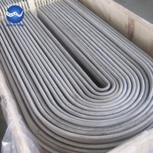 Stainless steel U-tube