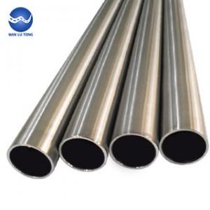 Thin-walled aluminum tube