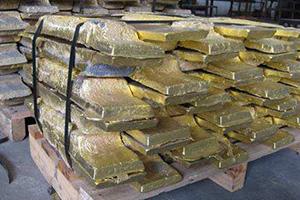 Massive Selection for Oxgen-free Copper Tube - Copper ingot – Wanlutong