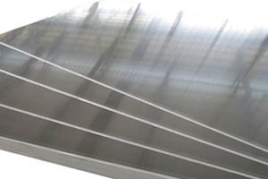 Chinese Professional Alu Profile Aluminum Tube - Aluminum alloy plate – Wanlutong