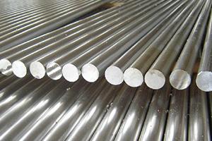 Cheap PriceList for Metal Souvenir Plate - Aluminum alloy rod – Wanlutong