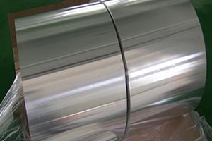 Factory Customized Solder Bar Sn-ag-cu - Aluminium foil – Wanlutong