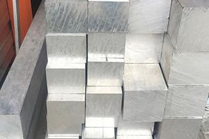 Factory Free sample Rectangular Copper Tube - Square moment aluminum rod  – Wanlutong