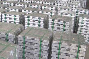 High definition Aluminium Alloy Price Per Kg - Lead ingot – Wanlutong