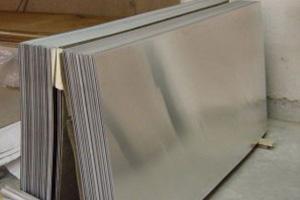 100% Original Factory Oval Aluminium Tube - Magnesium alloy plate – Wanlutong